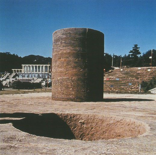 Nobuo Sekine  Phase-Mother Earth, 1968/2012  Earth, cement
