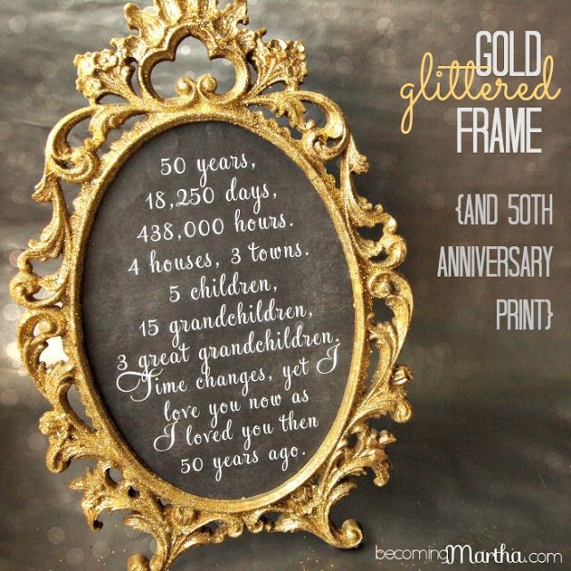 This great gold and glittered frame was created from a 99 cent thrift store find - and makes a great decor addition and gift for any 50th anniversary party.