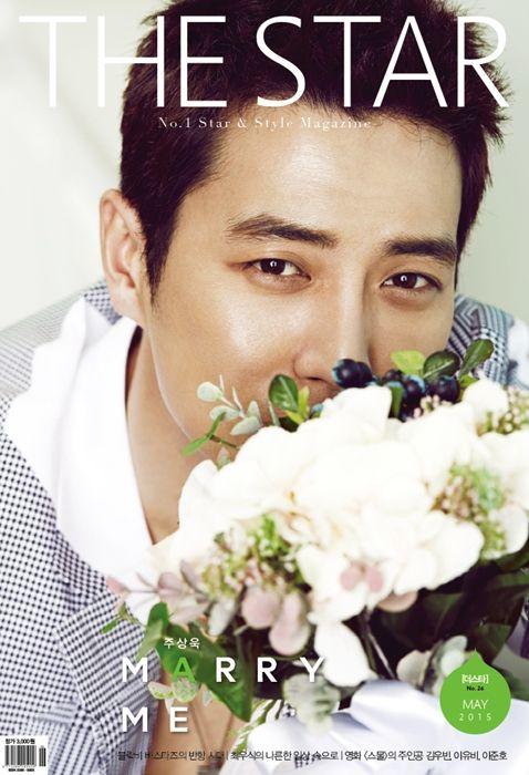 Joo Sang Wook - The Star Magazine May Issue '15