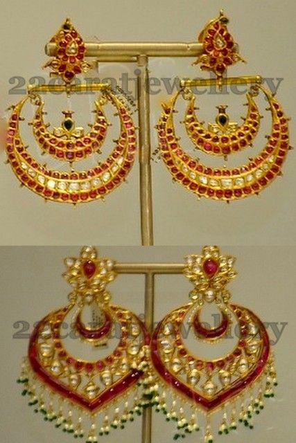 Rubies Trendy Chand Balis   Jewellery Designs