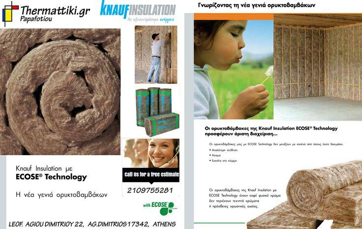 Τεχνολογία ECOSE Insulation by KNAUF – Η νέα γενιά ορυκτοβαμβάκων...