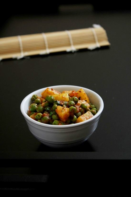 127 best indian vegetable dishes images on pinterest indian food dry aloo matar forumfinder Gallery