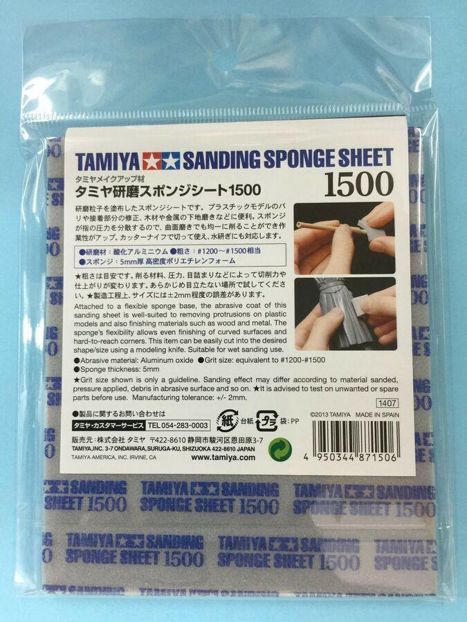 Tamiya 5mm Sanding Sponge Sheet Grit Size 180 3000 Metal Wood Plastic Model Jp Sheet Grit Size Sanding Sponges Plastic Models Tamiya