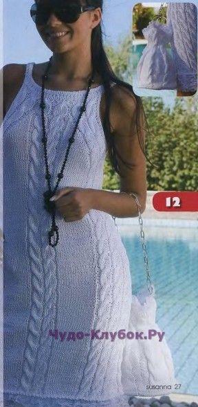 186 Платье и сумочка