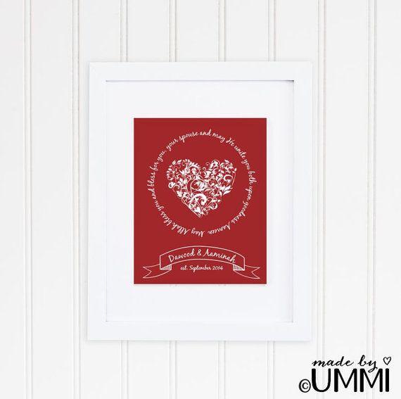 Wedding Gift Quran : ... gift islamic islamic wall islamic wedding quotes wedding cards wedding