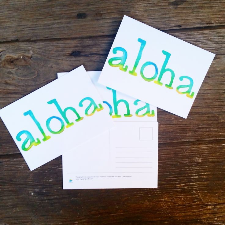 """Aloha postcard. This exclusive illustrated """"aloha"""" postcard is 4 x 6. We like the word aloha since it means hello and love, not just farewell.  This image is taken from our new book Native Flour, Ancient Starch, Gluten-Free Recipes Using Hawaiian Taro Powder."""