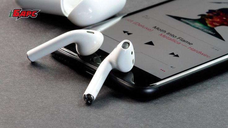 Тим Кук назвал успех AirPods ошеломительным  Apple Inc. почти распродала имеющиеся запасы AirPods. Единственным магазином компании, где наушники еще можно приобрести, остается розничный павильон на Янг-стрит в Торонто, Канада. Соответствующая информация появилась на веб-сайте airpods.isinstock.com, в режиме реального времени отображающего сведения о наличии аксессуара в каждом Apple Store по всему миру. В Купертино признали, что не ожидали такого спроса на AirPods, а потому нет ничего…