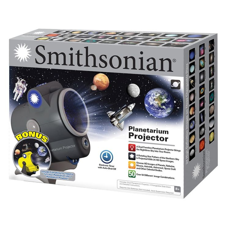 Smithsonian Planetarium Projector with Bonus Sea Pack, Grey