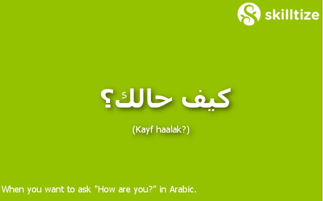 """""""How are you"""" in Arabic"""