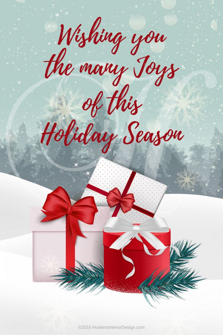 Hoskins Interior Design An Indianapolis Firm Wishes You A Happy Holiday Season