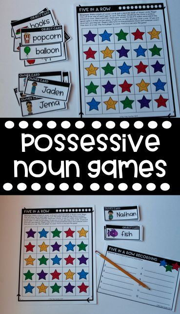 Possessive noun games! Love this five in a row print, cut, and go game. Possessive noun quiz also included that is great for grammar instruction.