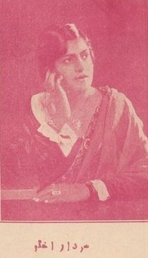 https://flic.kr/p/rAxjy9 | Sardar Akhtar-Heroine of 30s-سردار اختر | Nairang e Khayal-Salnamah 1935