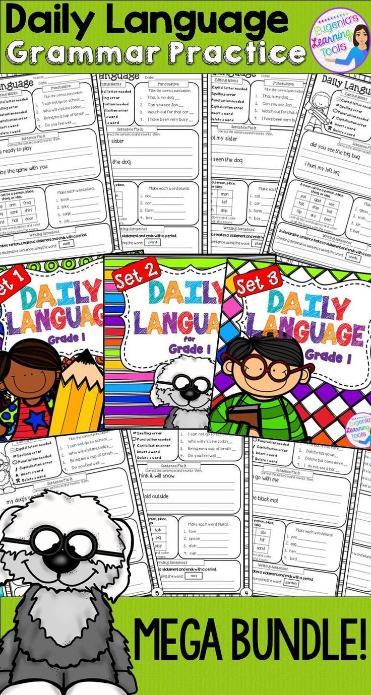 Daily Language Bundle. Perfect for daily language warm-up or grammar mini-lessons. Created for first graders but a great spiral review tool for second graders!