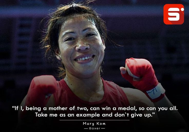 """Your weekly dose of inspiration – """"If I, being a mother of two, can win a medal, so can you all. Take me as an example and don`t give up."""" - Mary Kom, Boxer #Sportido #marykom #whatinspireus"""