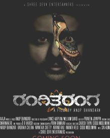 Download Rangitaranga 2015 Kannada 700mb Movie Free | newhdmovies.me
