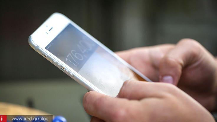 Συμβουλές και κόλπα για iPhone - Tips and Tricks