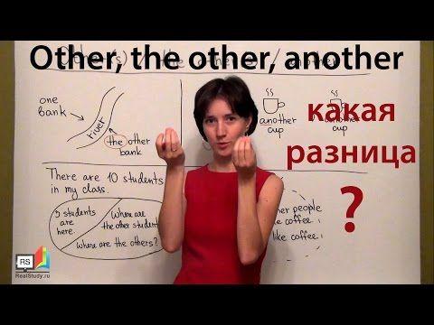 Как выучить много слов на английском - YouTube