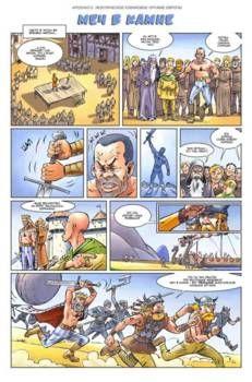 Зона комикса. Меч в камне - МИР ФАНТАСТИКИ И ФЭНТЕЗИ