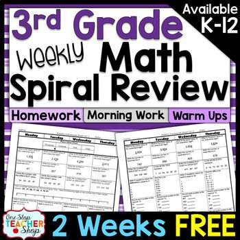 This FREE 3rd Grade math spiral review resource can easily be used as spiral math HOMEWORK, spiral math MORNING WORK, or a DAILY MATH REVIEW! This spiral math review was designed to keep math concepts fresh all year and to simplify your homework or morning work routines.