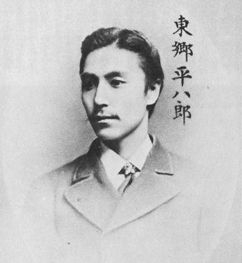 東郷平八郎