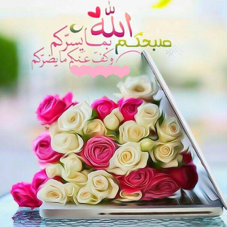 DesertRose,;;صباحكم مغفرة ورحمة ورضى ورزق من الخالق,;,