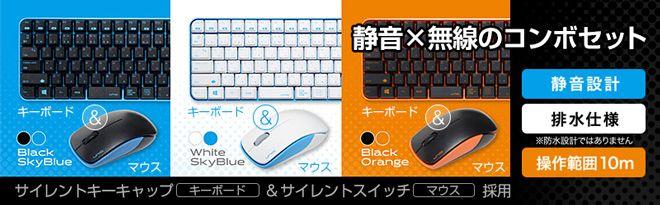 UNIQ The Wireless Silent Mouse & Keyboard -  周囲を気にせず作業ができる、驚くほどの静音 ワイヤレスで使える静音マウス&キーボー...