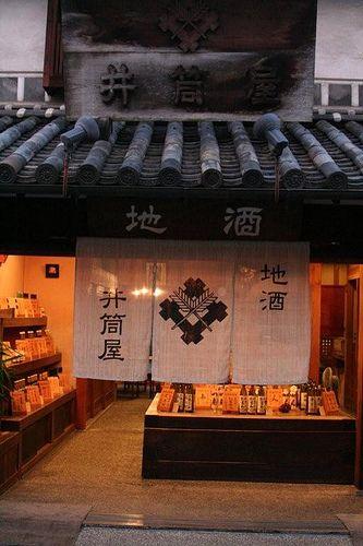 Sake shop in Kurashiki, Okayama, Japan