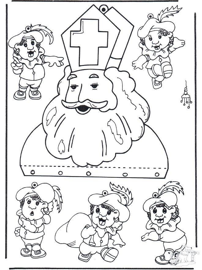 Mobile Sinterklaas