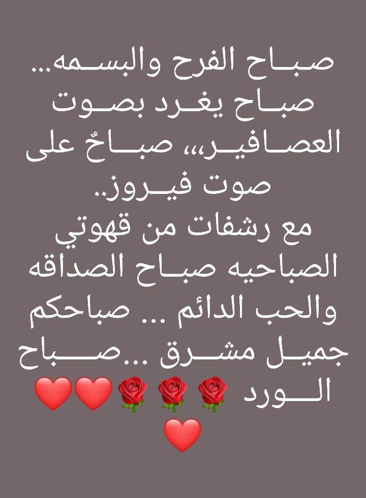 Pin By فلسطينية ولي الفخر On الكلمة الطيبة Arabic Calligraphy Calligraphy