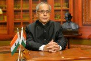 #EducationNews President Pranab Mukherjee to give JNU Visitors award for the best university