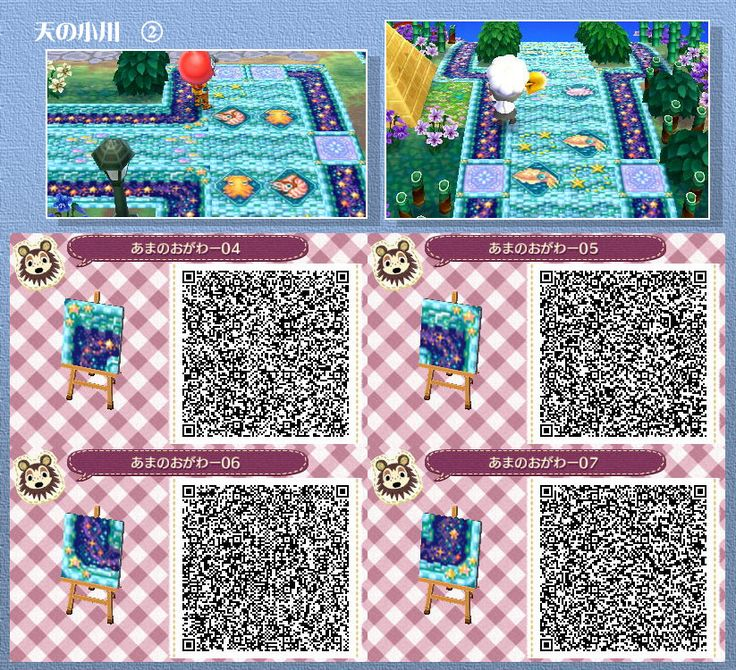 301 best path qr codes for animal crossing new leaf images. Black Bedroom Furniture Sets. Home Design Ideas