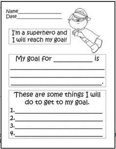 Freebie.....Superhero Goal Setting
