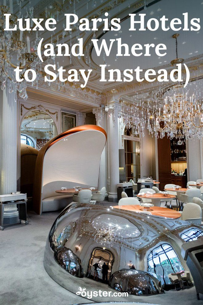 When super luxe is financially out of reach, that doesn't mean you have to scrap your plans -- there's almost always a less expensive but similar option. Paris is used to catering to all types of travelers. Here are six luxury Paris hotels and their cheaper alternatives.