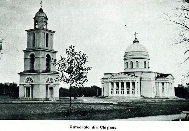 Мой город Кишинёв: Бессарабия 1930-х - начала 1940-х гг в фотографиях