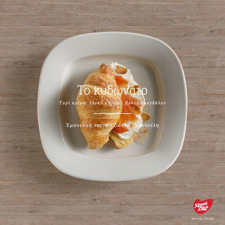 """""""Το κυδωνατο"""" τυρί κρέμα, γλυκό κυδώνι, flakes αμυγδάλου"""