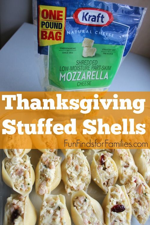 Thanksgiving leftovers with a twist! Use your Thanksgiving leftovers wisely with this easy and delicious Thanksgiving stuffed shells recipe.