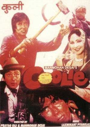 "Coolie (1983). This Amitabh Bachchan, Rati Agnihotri, Rishi Kapoor and Kadar Khan starer was directed by Manmohan Desai.  This movie was a super hit. Music was by Laxmikant-Pyarelal. Some memorable songs from the movie include: ""Mujhe Peene Ka Shauk Nahi"", ""Jawani Ki Rail Kahin"", ""Lambuji Tinguji"", Humka Ishq Hua"", ""Mubarak Ho Tumko Haj Ka Mahina"" and ""Sari Duniya Ka Bhoj Hum Uthate Hain"", Amitabh had a near fatal accident during an action scene in this movie."