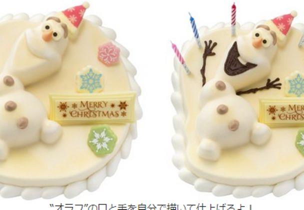 """サーティワンは11月1日より、「アナと雪の女王」のキャラクター""""オラフ""""をモチーフにしたアイスクリームケーキを発売。付属のチョコペンで、自分でオラフの口と手を描いて仕上げられます。"""