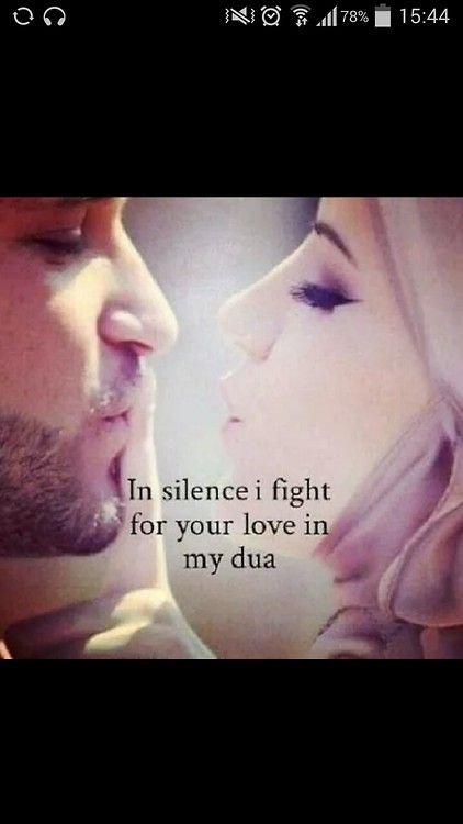 17 best images about muslim romance on pinterest islam