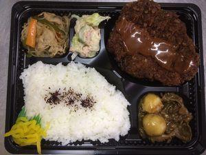 平成27年7月6日(月)ランチメニュー:ポークカツ/牛肉といものカレー煮/春雨甘辛炒め/ツナとレタスサラダ