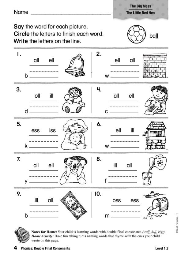 Phonics Double Final Consonants Worksheet Lesson Planet