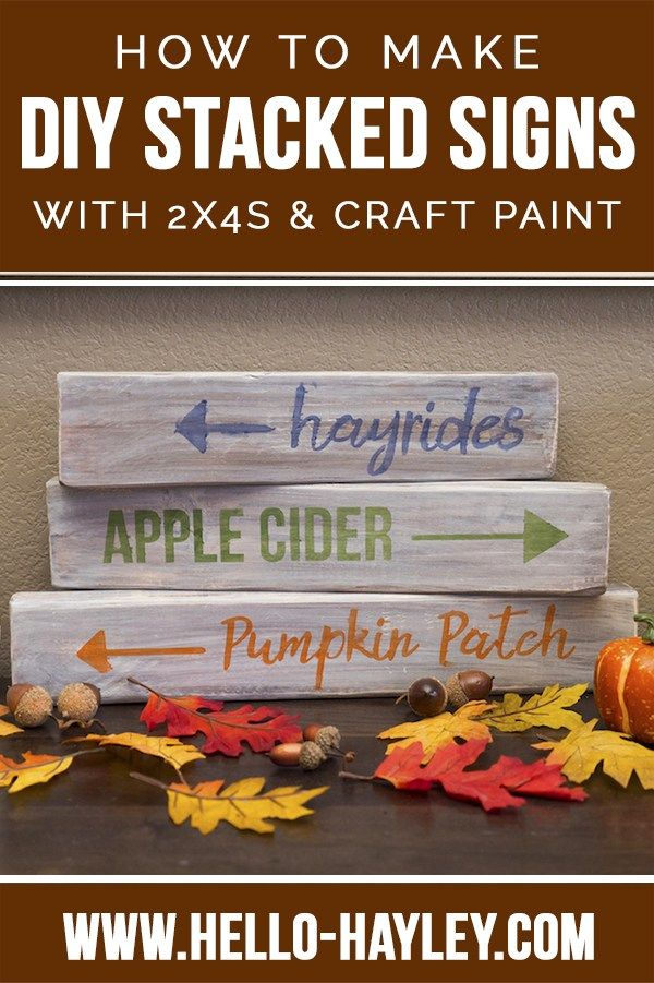 How to Make DIY Stacked Signs from 2x4s, Fall Decor Inspiration