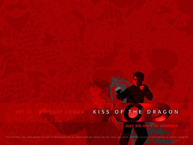 kiss of the dragon final fight 1080p
