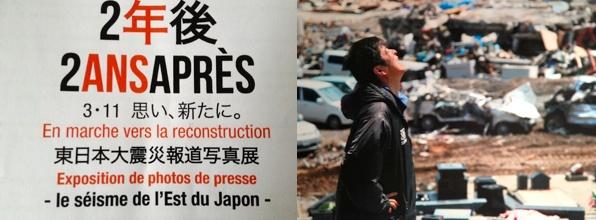 """L'exposition consacrée au séisme de l'Est du Japon : """"2 ans après. En marche vers la reconstruction.""""      Le 11 Mars 2011 avait lieu au Japon, sur sa côte Pacifique du Tohoku, un terrible séisme d'une magnitude de 9 sur l'échelle de Richter (jamais..."""