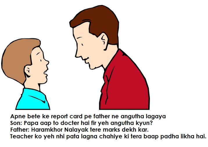 Latest Whatsapp Jokes hindi jokes