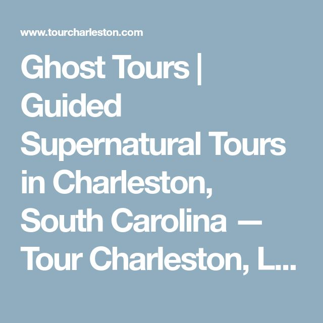 Ghost Tours | Guided Supernatural Tours in Charleston, South Carolina — Tour Charleston, LLC.
