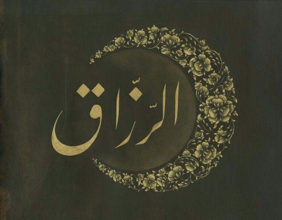 Hat : Ali Alparslan, Tezhip :Rıdvan AK: