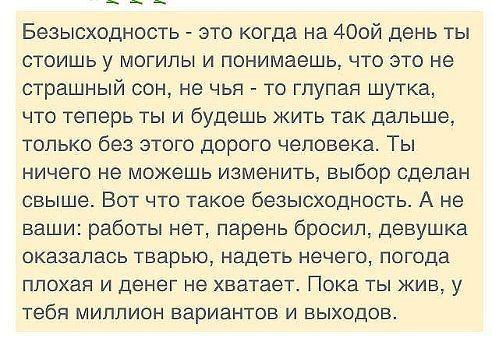 (53) ОдноклассникиСПАСИБО, низкий поклон тому, кто написал это !!!!!