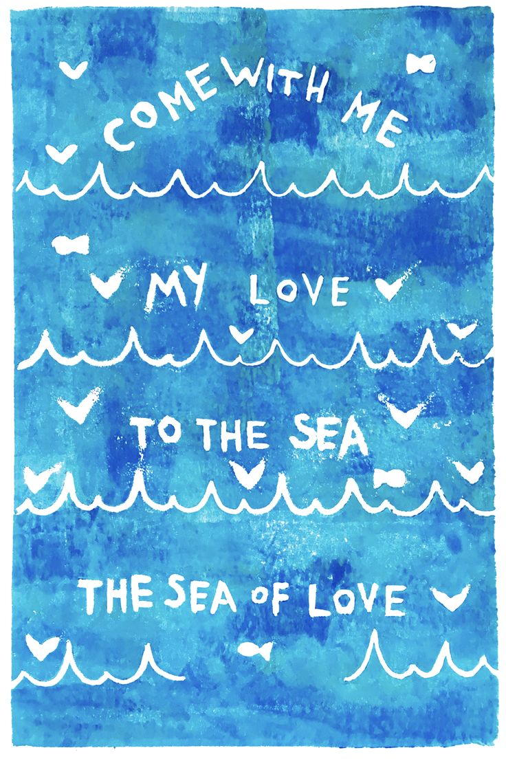Best 25 sea of love lyrics ideas on pinterest beach bathrooms come with me my love to the sea the sea of love hexwebz Image collections