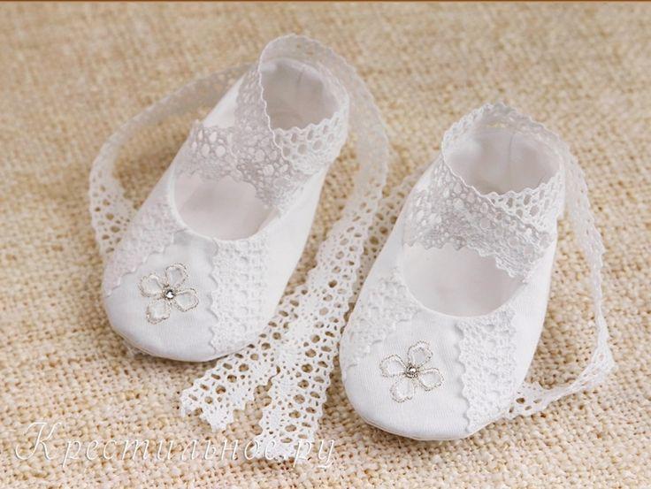 Туфельки сшитые из плотной хлопковой ткани сатинового переплетения.